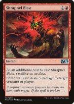 爆片破/Shrapnel Blast(M15)【英語】