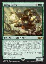 起源のハイドラ/Genesis Hydra(M15)【日本語】