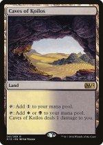 コイロスの洞窟/Caves of Koilos(M15)【英語】