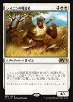 レオニンの戦導者/Leonin Warleader(M19)【日本語】
