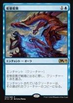 変態変異/Metamorphic Alteration(M19)【日本語】