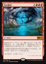 力の頂点/Apex of Power(M19)【日本語】