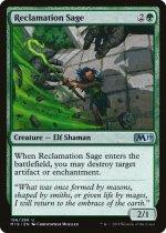 再利用の賢者/Reclamation Sage(M19)【英語】