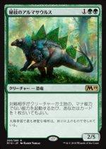秘紋のアルマサウルス/Runic Armasaur(M19)【日本語】