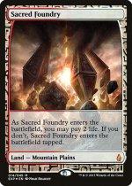 聖なる鋳造所/Sacred Foundry(EXP)【英語】