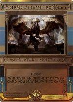 聖別されたスフィンクス/Consecrated Sphinx(MP2)【英語】