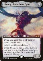 無限に廻るもの、ウラモグ/Ulamog, the Infinite Gyre(UBT)【英語】