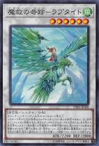 魔救の奇跡−ラプタイト【スーパー】DBSS-JP008