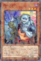 ユニゾンビ【パラレル】DBSS-JP042