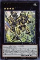 塊斬機ダランベルシアン【ウルトラ】VJMP-JP170