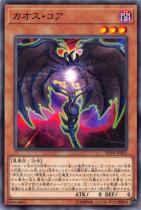 カオス・コア【パラレル】SD38-JP002