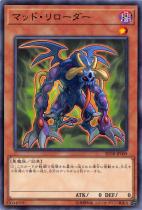 マッド・リローダー【ノーマル】SD38-JP009