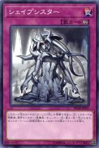 シェイプシスター【ノーマル】SD38-JP037