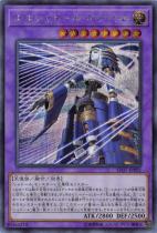 エルシャドール・ネフィリム【シークレット】SD37-JPP02
