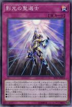 影光の聖選士【スーパー】SD37-JP033