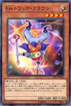 Emトリック・クラウン【ノーマル】SD37-JP016