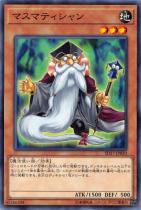 マスマティシャン【ノーマル】SD37-JP020