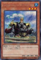 スチーム・シンクロン【シークレット】RC03-JP006