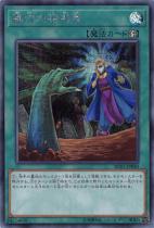 墓穴の指名者【シークレット】RC03-JP040