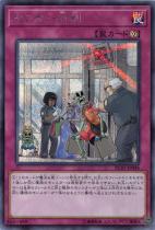 センサー万別【シークレット】RC03-JP048