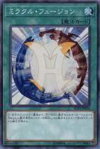 ミラクル・フュージョン【スーパー】RC03-JP034