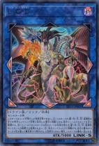 L・G・D【ウルトラ】LVP3-JP001