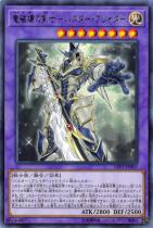 竜破壊の剣士−バスター・ブレイダー【レア】LVP3-JP007