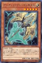 アーティファクト-ロンギヌス【レア】LVP3-JP064