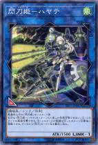閃刀姫-ハヤテ【ノーマル】LVP3-JP087