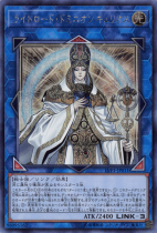 ライトロード・ドミニオン キュリオス【シークレット】LVP1-JP011