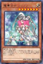 魔導法士 ジュノン【レア】LVP1-JP037