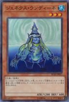 ジェネクス・ウンディーネ【スーパー】RC02-JP017