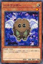 ハネクリボー【ノーマル】DP23-JP017