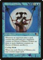 静寂の命令/Decree of Silence(SCG)【日本語】