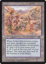 Soldevi Excavations(ALL)【英語】
