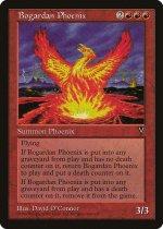 ボガーダン・フェニックス/Bogardan Phoenix(VIS)【英語】