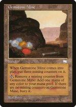 宝石鉱山/Gemstone Mine(WTH)【英語】