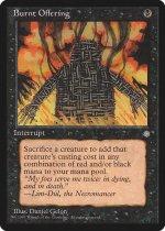 Burnt Offering(ICE)【英語】