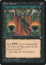 暗黒の儀式/Dark Ritual(ICE)【英語】