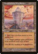 市長の塔/Tower of the Magistrate(MMQ)【日本語】