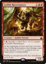 ゴブリンの壊し走り/Goblin Razerunners(BBD)【英語】