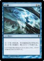 打開/Breakthrough(CNS)【日本語】