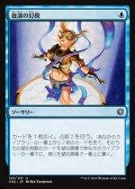 血清の幻視/Serum Visions(CN2)【日本語】