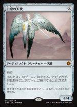 白金の天使/Platinum Angel(CN2)【日本語】