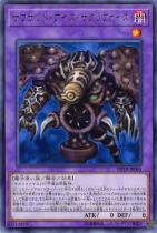 サウザンド・アイズ・サクリファイス【レア】DP19-005