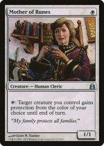 ルーンの母/Mother of Runes(CMD)【英語】