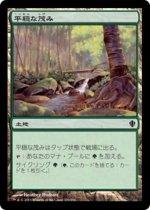平穏な茂み/Tranquil Thicket(C13)【日本語】