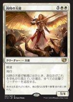 凶時の天使/Angel of the Dire Hour(C14)【日本語】