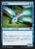 熟考漂い/Mulldrifter(C14)【日本語】