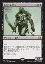墓所のタイタン/Grave Titan(C14)【日本語】